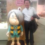 鳥取・堺港に出かけました。