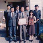 春日井店長時代 中部でNo1の営業成績でした