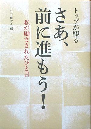 book_2016
