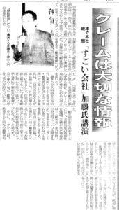 ise-np_news