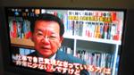 名古屋テレビ取材